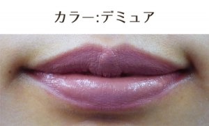 nude-by-nature-lipstick-demure