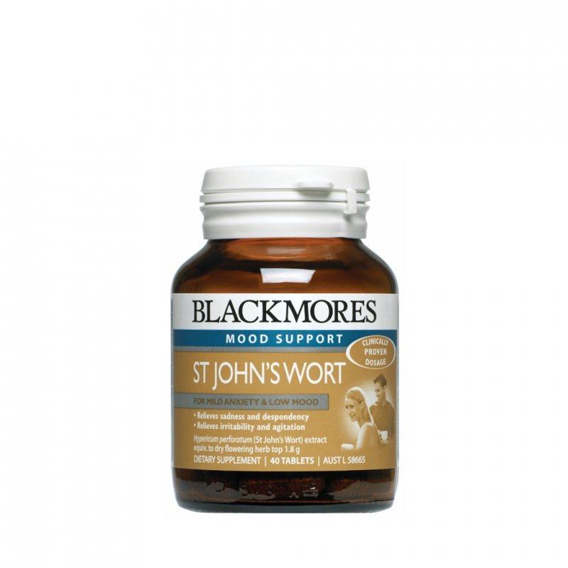 Blackmores セントジョーンズワート
