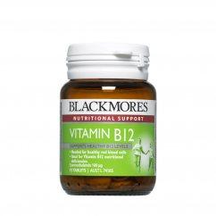 Blackmores ビタミンB12 100µg 75錠